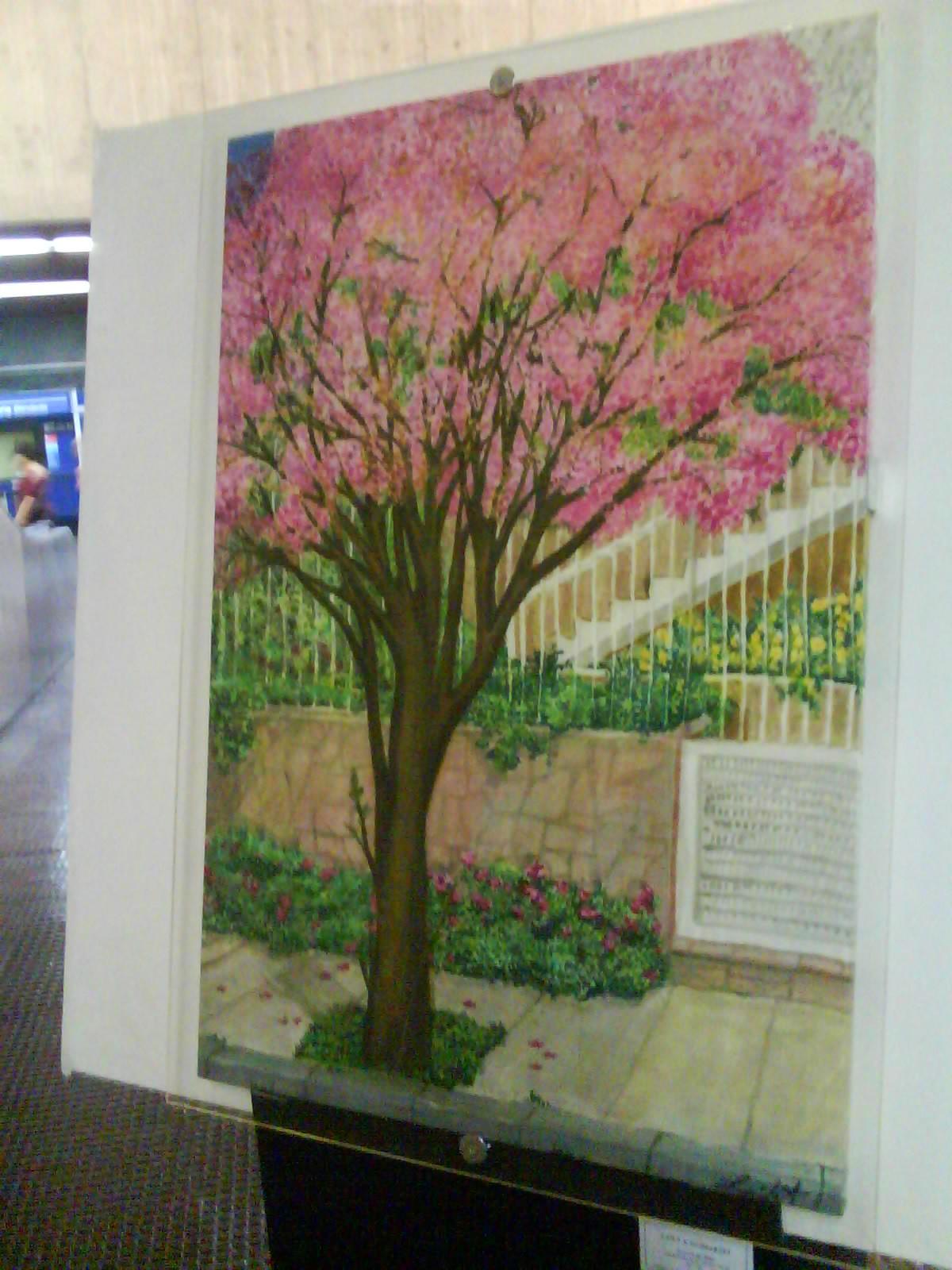 Feng Shui e o poder das imagens: árvores #446433 1200 1600